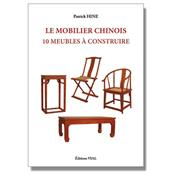 Le mobilier chinois